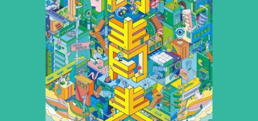 「創青春」中國青年公益創意大賽
