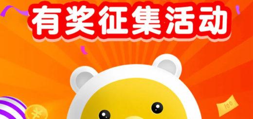 小伴熊IP形象設計競賽