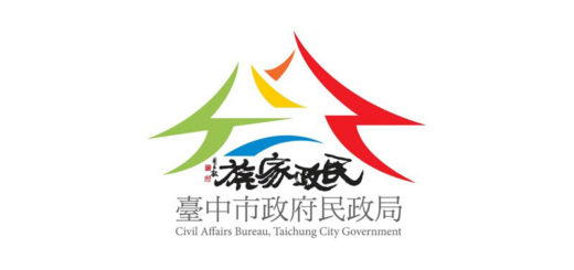 臺中市政府民政局