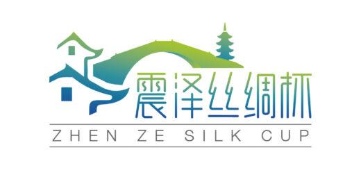 2020「絲.聚」第五屆「震澤絲綢杯」中國絲綢家用紡織品創意設計大賽