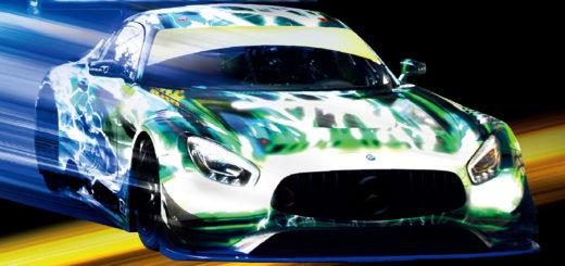 2020第六十七屆澳門格蘭披治大賽車攝影比賽-章程&報名表-1