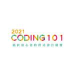 2021 Coding 101 大學程式設計競賽