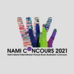 2021 Nami Concours