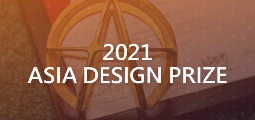 2021ASIA DESIGN PRIZE