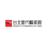 台北當代藝術館「MOCA Video」展覽申請