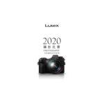 2020第二屆 LUMIX Taiwan 攝影比賽