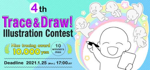 2021第四屆 ART street 官方素材Trace&Draw!素材插畫競賽