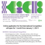 2021 KOREAN INTERNATIONAL CERAMIC BIENNIAL