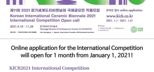 2021 KOREAN INTERNATIONAL CERAMIC BIENNIAL