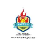 2021 STU 台灣匹克球公開賽