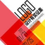 南通文體會展管理有限公司LOGO設計競賽