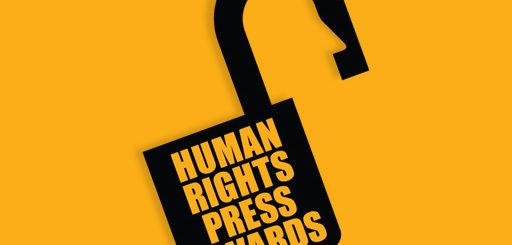 2021年第二十五屆人權新聞獎