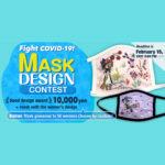 Fight COVID-19! Mask design contest