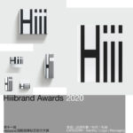 Hiiibrand Awards 2020