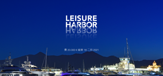 LEISURE HARBOR Architects Competitions