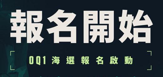 「VALORANT 特戰英豪」挑戰賽-香港&台灣區.第二階段