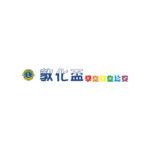 2021第四十五屆敦化盃高中、國中、國小學生寫生比賽
