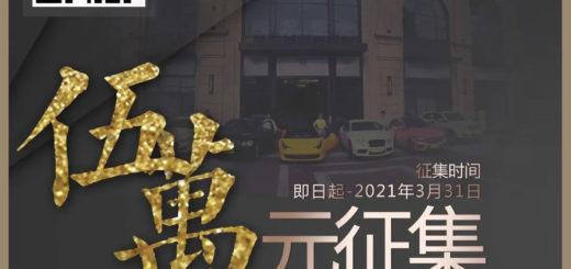 熙蒙集團最牛廣告語徵集