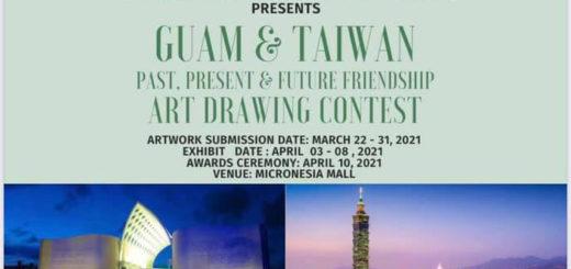 紀念台灣關係法四十二週年「關島.台灣」台灣繪畫競賽