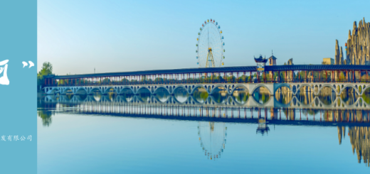 2020「大美八里河」全國攝影作品展
