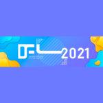 2021第三屆DFL創意國際設計獎