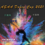 2021 ASAA Dance Cup