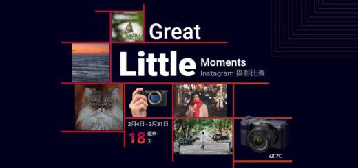 Sony Great Little Moments Instagram 攝影比賽