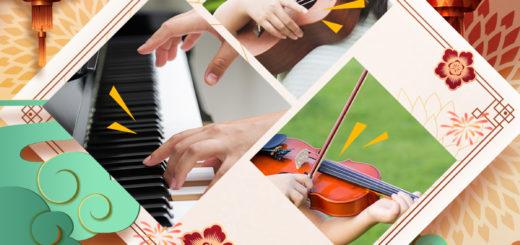 Sparkling Instrument 喜氣洋洋樂器比賽
