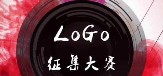 抗日戰爭勝利浙江受降紀念館LOGO設計大賽