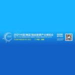 2021中國(南昌)智能家居產業博覽會吉祥物設計競賽
