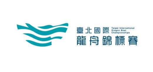 2021臺北國際龍舟錦標賽