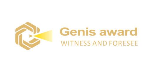 2021 Genis Award