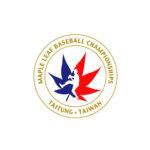 2021年紅葉盃棒球菁英賽