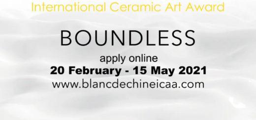 2021第三届「中國白」國際陶瓷藝術大獎賽