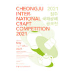 2021 Cheongju International Craft Competition