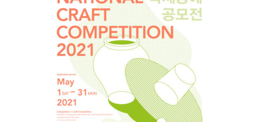 2021 Cheongju International Craft Competition