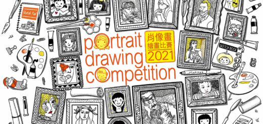 2021 Portrait ( 肖像畫 ) Drawing Competition