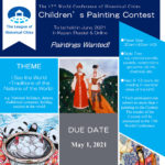 2021「I See the World: Traditions of the Nations of the World」International Children's Online Painting Contest