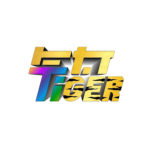 2022年「Tiger」寅虎生肖珠寶設計大賽