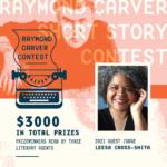 The Raymond Carver Short Story Contest