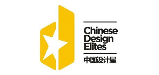 中國設計星
