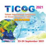 2021台灣海洋治理國際研討會.英文論文徵稿