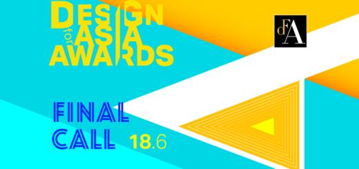 2021 DFA亞洲最具影響力設計獎