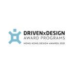 2021 Hong Kong Design Awards