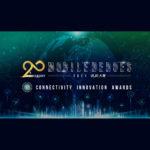 2021 Mobileheroes 通訊大賽.CONNECTIVITY INNOVATION AWARDS