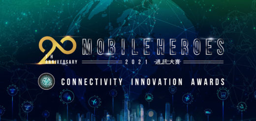 2021 Mobileheroes 通訊大賽.CONNECTIVITY INNOVATION AWARDS