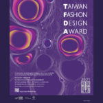 2021 TFDA 時裝設計新人獎