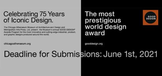 2021 The Good Design Awards