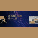 徐州普匯雙語學校吉祥物徵集