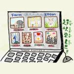 樹谷農場「COVID-19動物缐上同樂會」畫畫比賽